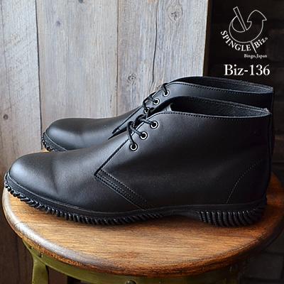 SPINGLE MOVE スピングルムーヴ スピングルムーブ SPINGLE Biz スピングルビズ BIZ-136 BLACK ブラック 防水 靴 スニーカー ビジネスシューズ スピングル