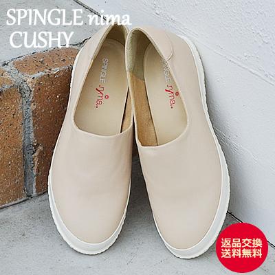 SPINGLE MOVE スピングルムーヴ スピングルムーブ SPINGLE nima スピングルニーマ CUSHY NIMA-210 LIGHT BEIGE ライトベージュ 靴 スリップオン レディーススニーカー シューズ