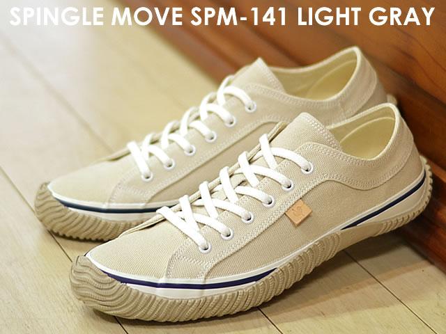 【5/5限定・カードでPOINT10倍・要エントリー】SPINGLE MOVE スピングルムーヴ スピングルムーブ SPM-141 LIGHT GRAY ライトグレー 靴 スニーカー シューズ スピングル 【smtb-TD】【saitama】【あす楽対応】