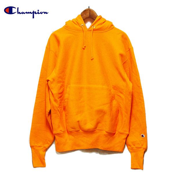 Mens Orange Hoodie Hardon Clothes