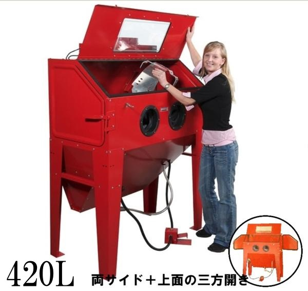 吸塵機付き大型サンドブラスト サンドブラスター (k162)