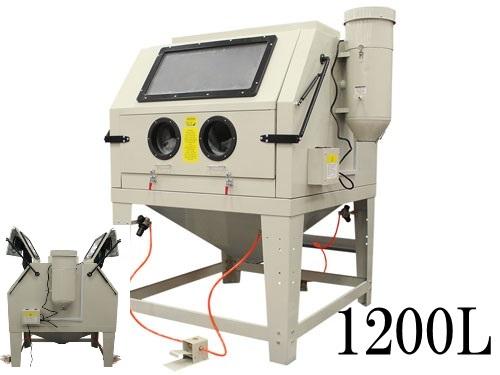 k1073 サンドブラスト1200L(白)