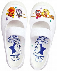 みんな大好き アンパンマンのバレー上履き それいけ アンパンマン APMバレー02ホワイト2E 上履 国産 in 入荷予定 専門店 定番 子供靴 Made Japan