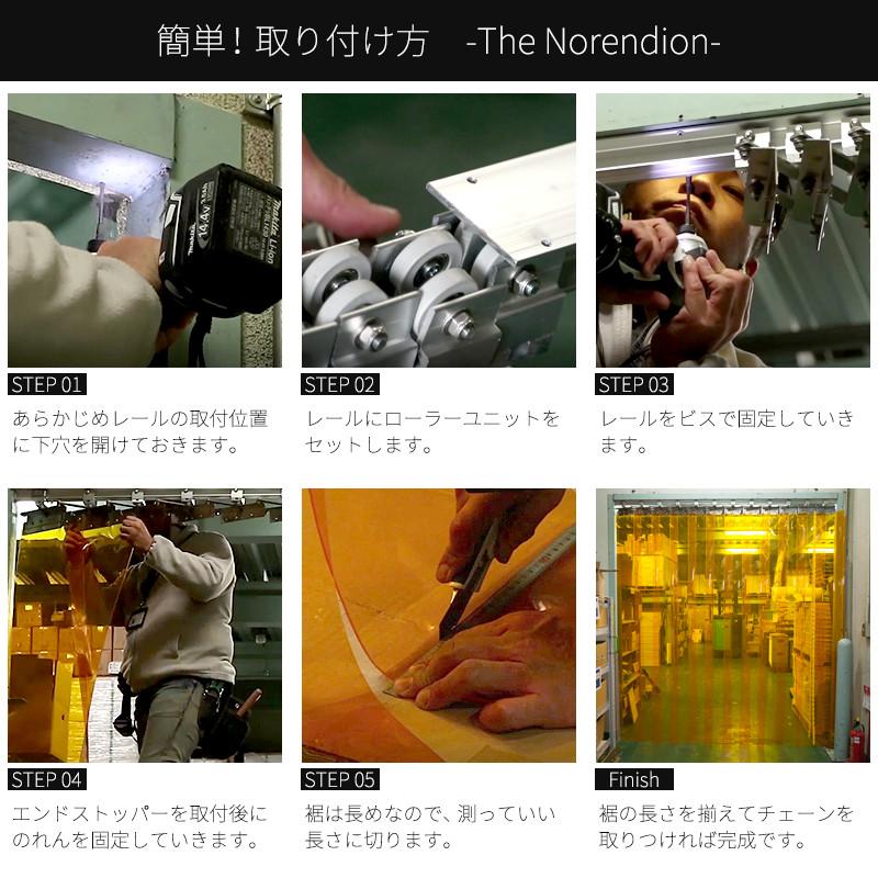 【最高品質】!!開閉式のれんシート 2mm厚 ビニールカーテン