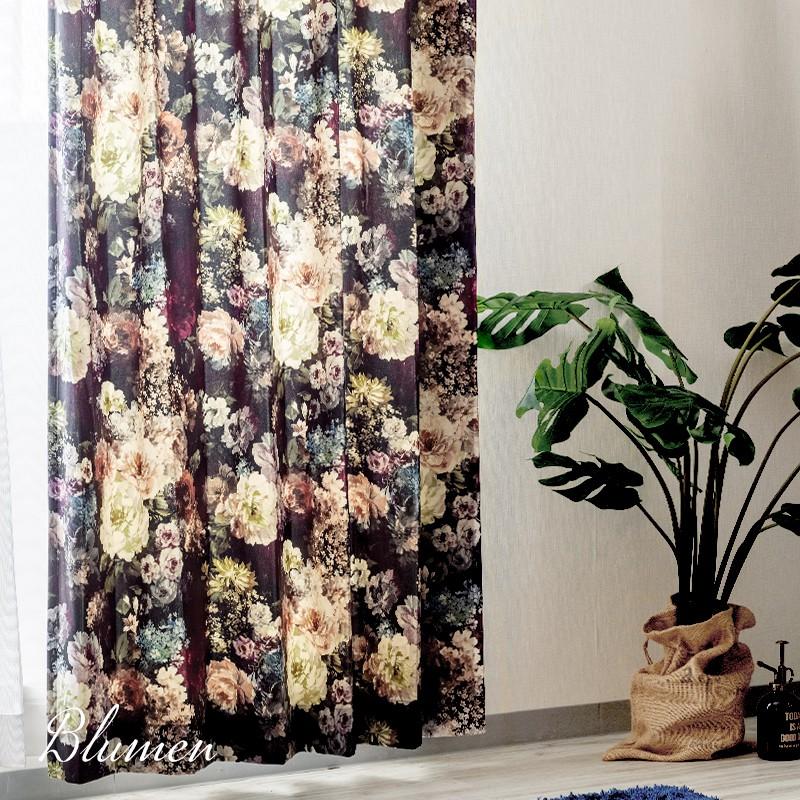 [全品P10倍!20日20時~4H限定]カーテン おしゃれ ボタニカル 花柄 ベロア ロマンティック 洗える 光を通すカーテン 風を通すカーテン 透けてる 透け感 かわいい インテリア 友安製作所 VH910 ブルーメン 黒 ブラック 2枚組 OKC