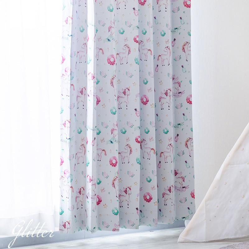 [全品P10倍!20日20時~4H限定]カーテン 遮光 おしゃれ ゆめかわいい ユニコーン ペガサス ピンク 洗える かわいい 子供部屋 インテリア 友安製作所 YH811 グリッター ラブリー ピンク 2枚組 OKC