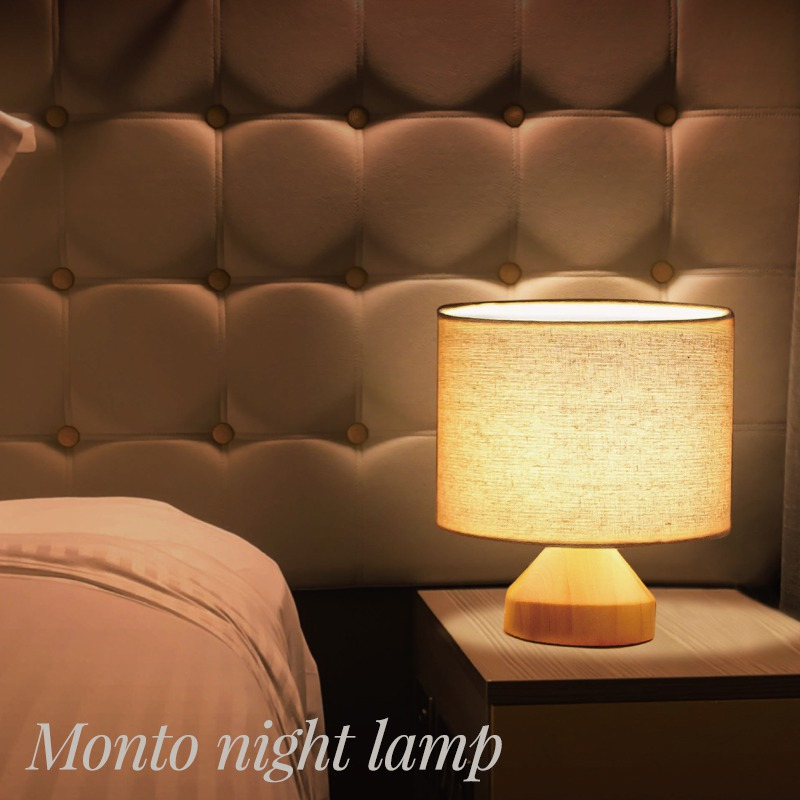 照明 ライト インテリア おしゃれ diclasse ディクラッセ LED 電球 Monto モント ナイトランプ テーブルランプ テーブルライト デスクランプ ナイトランプ 書斎 寝室 ベッドルーム 洋室 和室 灯り オレンジ色 Monto モント ナイトランプ JQ