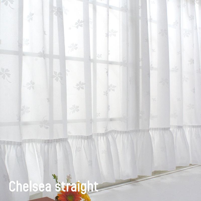 【選べる丈3サイズに増えました☆】外から見えにくいミラーレースのフリル付きカーテン☆ [500円OFFクーポン!20日限定]レースカーテン 出窓用レースカーテン スタイルレース おしゃれ 可愛い 花柄 ミラーレースカーテン 見えにくい チェルシー/ストレート 幅300cm 105cm丈 115cm丈 130cm丈 CSZ