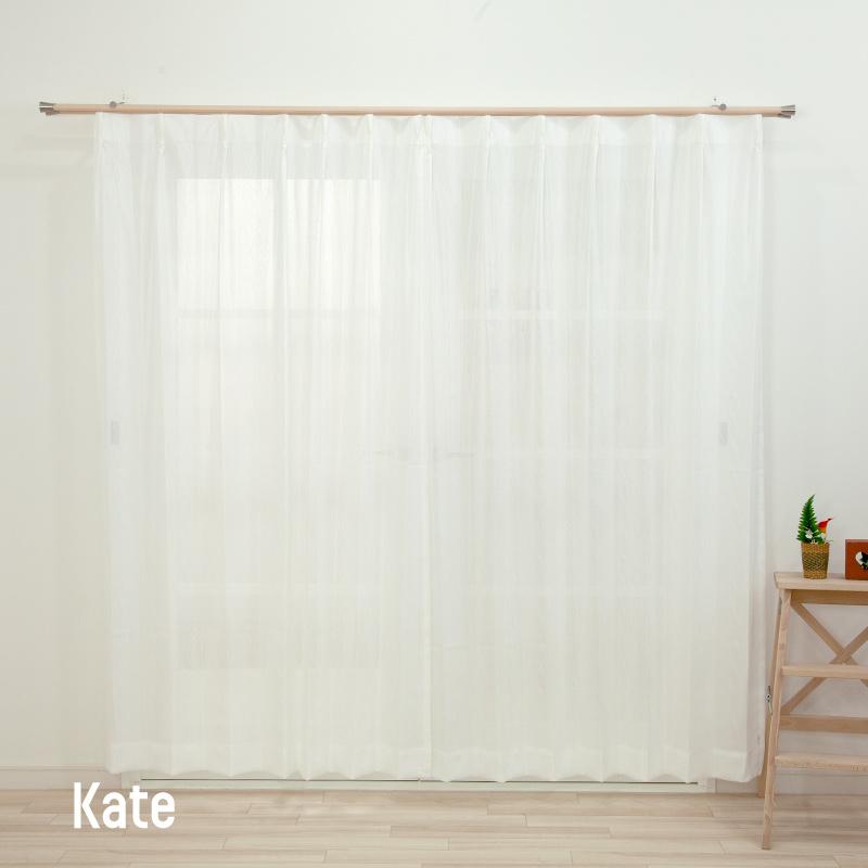 [サイズオーダー]昼間外から見えにくい レースカーテン /●ケイト/【RH244】幅201~250×丈201~250cm[1枚] シンプルデザイン [ミラーカーテン/遮像 洗える 通販] 約10日後出荷