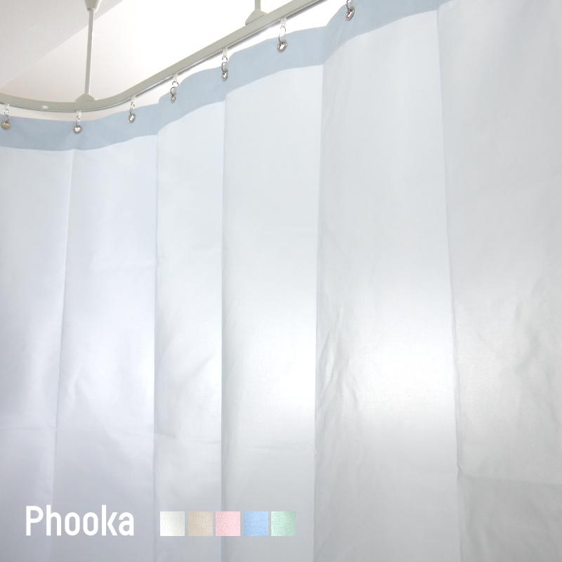 \11%OFFクーポン×3/1限定/[サイズオーダー]日本製 シャワーカーテン /●プーカ/【WB101】幅101~150cm/丈50~190cm[1枚]1cm単位でサイズオーダーカーテンレール タッセルなし[バスカーテン 洗える おしゃれ 通販 防カビ 防炎加工 撥水 施設可] OKC