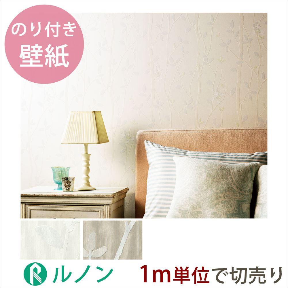 楽天市場 1000円クーポン発行中 楽天マラソン 壁紙 クロス 1m単位
