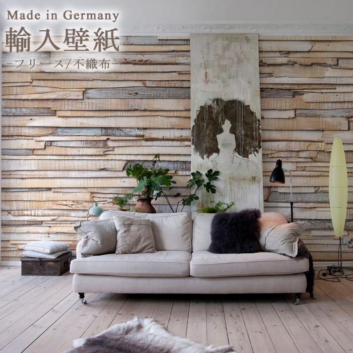 [1000円クーポン×マラソン]壁紙 おしゃれ 輸入壁紙 クロス 木目 木目調 インポート壁紙 のりなし 不織布 フリース はがせる ホワイトウッド ドイツ製[Whitewashed Wood]0NW-920 [北欧 ログハウス]