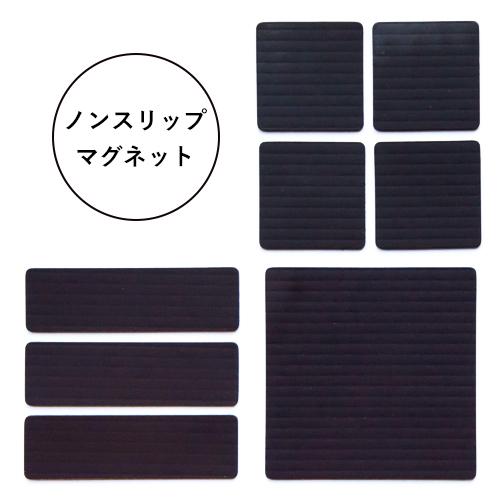 <title>マグカベ 木目調ボード ストア 黒板シートと使うと便利です 両面テープ付きマグネットノンスリップ加工 3種類</title>