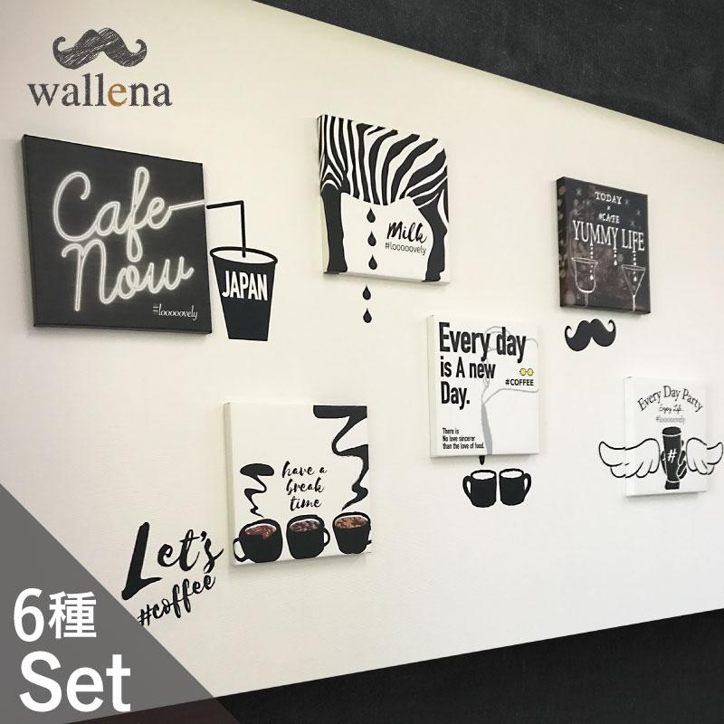 【 お得 プレミアムセット 】ファブリックパネル 6枚 ウォールステッカー トータルコーディネート 【CAFÉ × PHOTOGENIC な空間を。】リフォーム カフェ リビング カフェジェニック