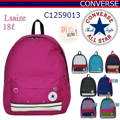 all star converse school bags