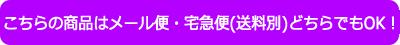 ミニマット アウトドア マット サウナマット コンパクト 折りたたみ座布団 キャリアケース付き 防水 レジャーシート 02P05Nov16
