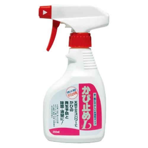 『かび止めL』手・肌にやさしい中性の水溶性タイプ!【送料込み価格】