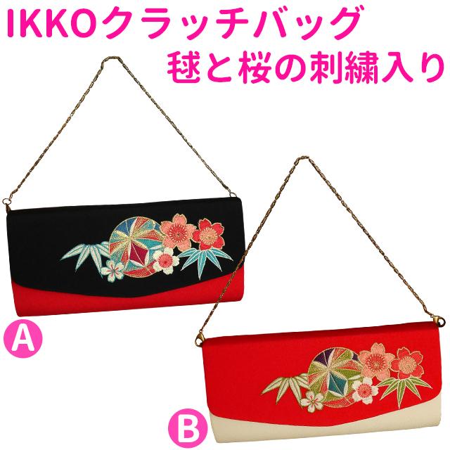 ■IKKO クラッチバッグ 毬と桜の刺繍入り 振袖、袴姿、成人式、結婚式、卒業式、パーティー等に BAG099 BAG101