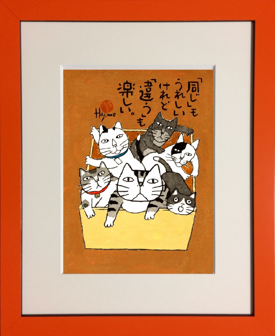 Kabamaru カバマル 八ツ切 額入り(5) 岡本 肇 手描き作品 絵画 水墨画 作家オフィス「和味文化研究所」直営店[アート インテリア 壁掛け 壁飾り 装飾 額縁][ネコ ねこ 猫 動物 プレゼント ギフト]