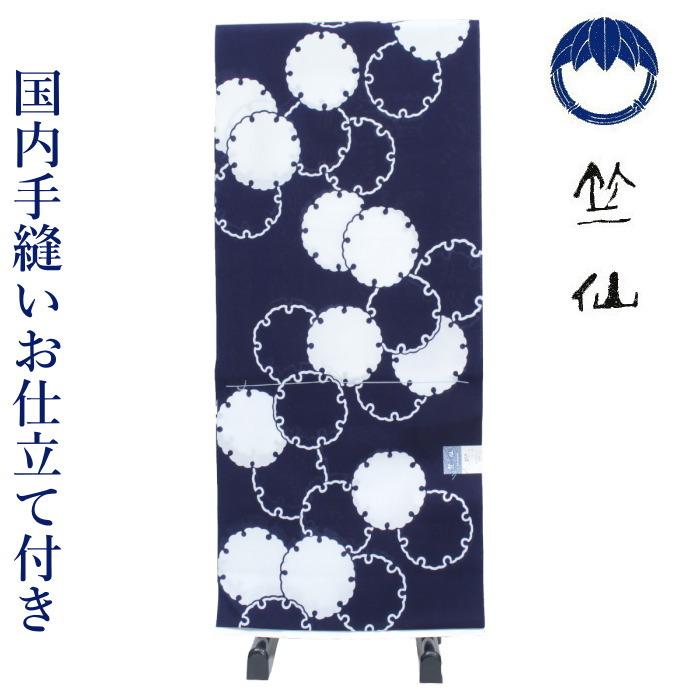 竺仙 浴衣 ちくせん 反物 ゆかた コーマ地 新作 コーマ 紺 色 雪輪 (2020-0204) 新柄 人気の雪輪 国内手縫いお仕立付き 送料無料 日本製