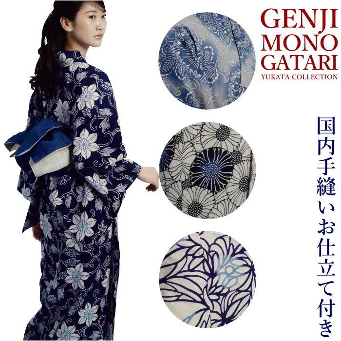 源氏物語浴衣 ブランド 浴衣 女性ゆかた 反物 麻と綿の布 トールサイズ 国内手縫いお仕立付き 送料無料 和物屋 日本製 夏着物