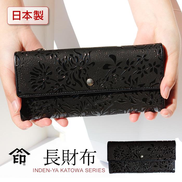 印伝 カトワ 財布 印傳屋 CATOWA 8625 レディース 長財布 束入れ 山梨 甲州印伝 和物屋 送料無料 かとわ 使いやすい長財布