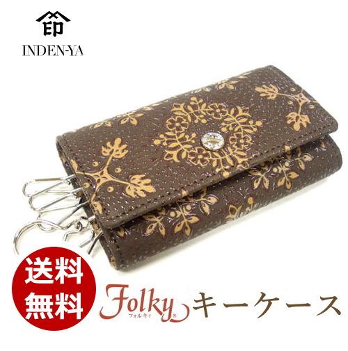 印傳屋 印伝 財布 Folky フォルキィ レディース 9131 キーケース 本革 日本製 送料無料 フォルキー 山梨 甲州印伝 和物屋