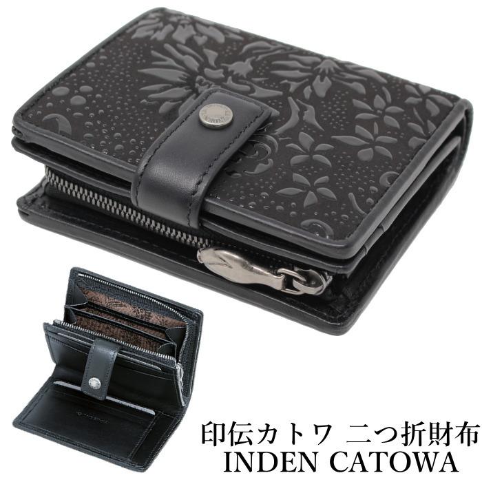 印伝 カトワ 財布 印傳屋 CATOWA 8622 レディース 二つ折り財布 二つ折財布 札入れ 山梨 甲州印伝 和物屋 送料無料