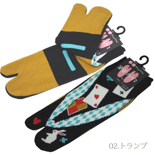 襪襪婦女 (婦女) 腳踝襪襪 Ryu (日本 / 日本 / 日本貨物 / 一水合物) 是厚厚的固體短和襪 (短襪 / 襪子)。 兩個手指 20