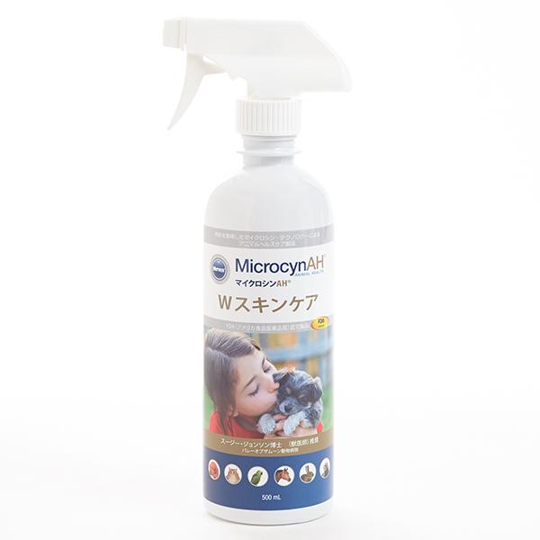 爆売りセール開催中 贈答 皮膚環境のケアおよび毎日のケアに あす楽対応 マイクロシンAH 500ml Wスキンケア