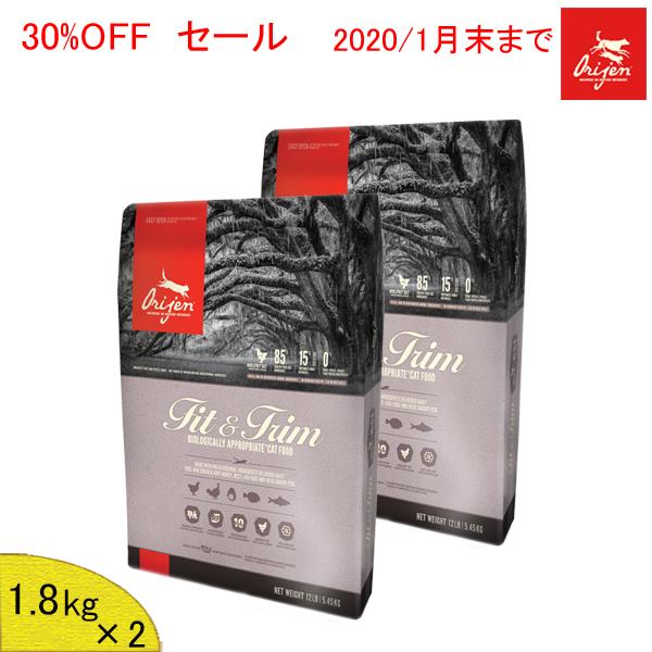 「30%OFF SALL ~4月末」【あす楽対応】 New オリジン フィット&トリム (キャット) 1.8kg×2袋 【正規品】