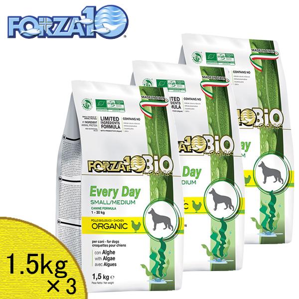 フォルツァ10 (FORZA10) エブリデイ・ビオ (チキン) 1.5kg×3「正規品」(選べるプレゼント付)