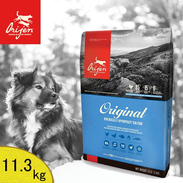 【割引キャンペーン】 Orijen 5.9kg オリジン 子犬用 パピー