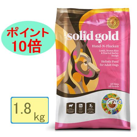 ソリッドゴールド・フントフラッケン 1.8kg 【正規品】
