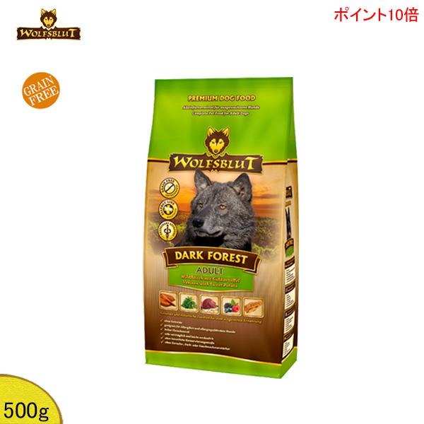 成犬用 総合栄養食 ウルフブラット(ダークフォレスト・アダルト) 500g