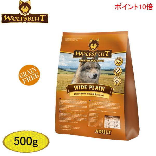成犬用 総合栄養食 お買い得 ウルフブラット ワイドプレーン アダルト 年末年始大決算 500g