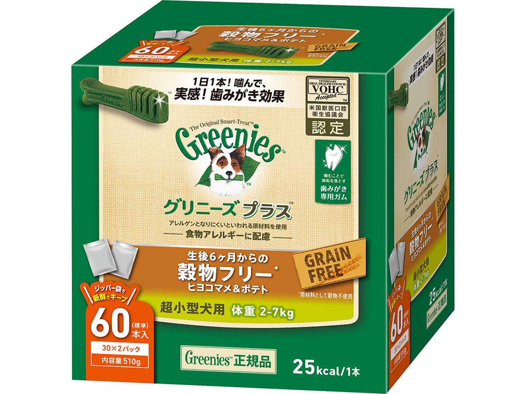 グリニーズプラス 穀物フリー (穀物不使用 超小型犬=体重2-7kg用) 60本入  (正規輸入品)