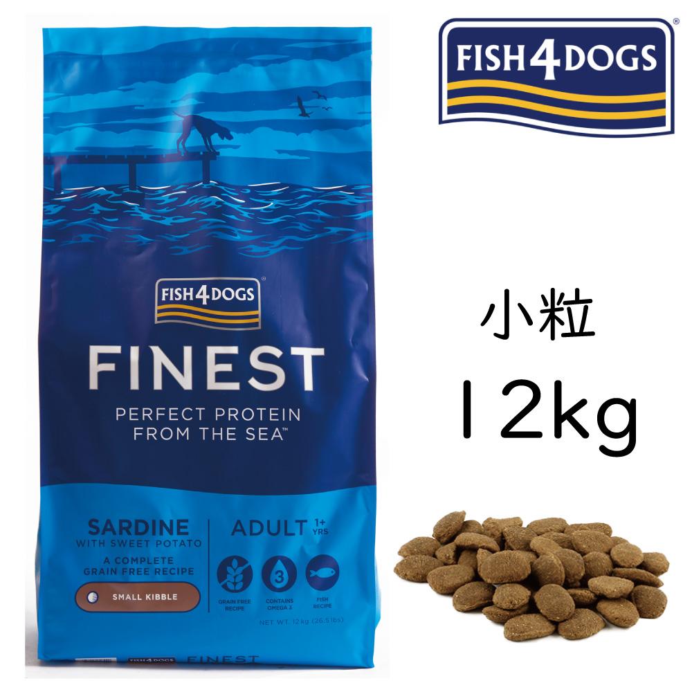 新鮮ないわしとサーモンを使用した 小型犬 中型犬に最適なドッグフード 小粒 です 成犬からシニア犬までオールステージで安心して食して頂けます 犬のドッグフード フィッシュ4ドッグ fish4dogs ドライフード サーディン 12kg など 豊富な品 無添加 毎日続々入荷 6600円以上送料無料 アレルギー体質の愛犬に フィッシュ いわし 総合栄養食 嗜好性抜群 魚 イギリス産 グレインフリー