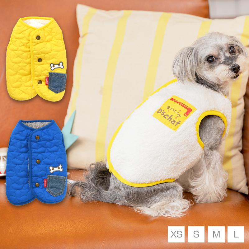 スターキルトボアベスト XS S M L D's Chat-ディーズチャット- 犬服 おしゃれ チワワ 卓抜 ドッグウェア DS21AW トイプードル ポメラニアン