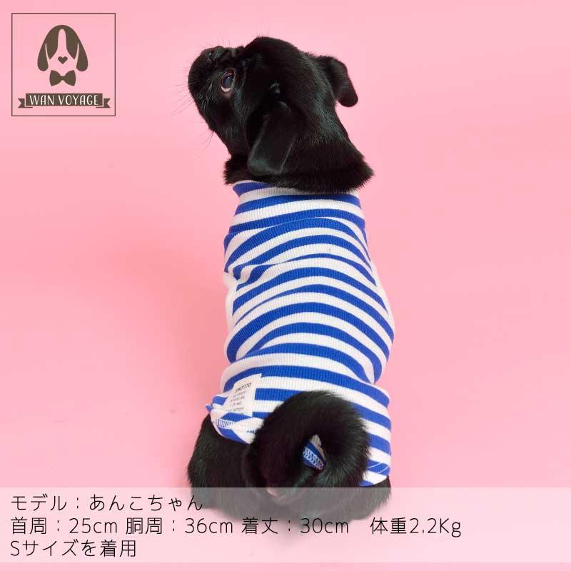 【犬種】トイプードル 【体型情報】 首周り:20cm 胴周り:33cm 着丈:33cm 体重:3.2Kg 胴長めの細身体型
