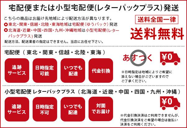 【見切り品】犬用シートベルト カーハーネス XS