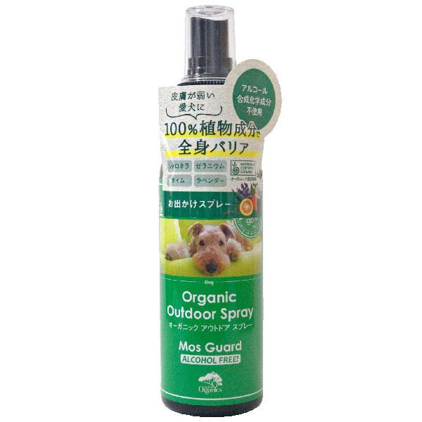 40%OFFの激安セール 虫除けスプレー 超人気 専門店 犬 ペット made of Organics 送料無料 オーガニックアウトドアスプレー 定形外郵便 125ml for Dog