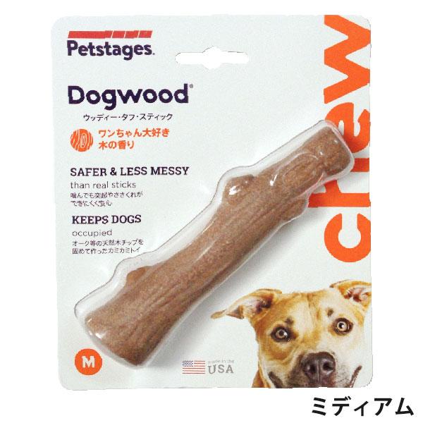 犬 おもちゃ 木のおもちゃ 噛む 5☆大好評 ペット用品 ウッディー タフ 入荷予定 追跡可能メール便 スティック 全国一律送料無料 ミディアム