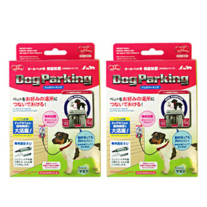 係留 激安卸販売新品 犬 ペット 送料無料 オールペット用係留装置 ドッグパーキング 2個 営業 ファンタジーワールド