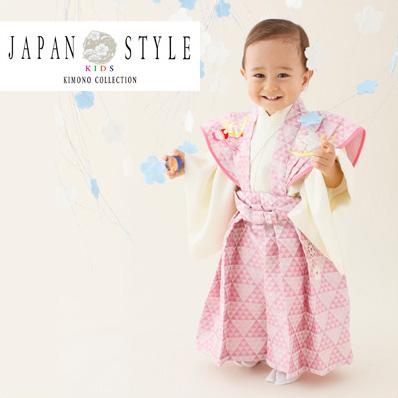 【レンタル】 お宮参り着物 男の子 JAPAN STYLE 端午の節句 祝着 1歳 男の子 裃スタイル ピンク