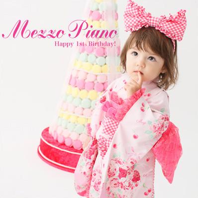 【レンタル】 メゾピアノ MezzoPiano 着物 【二部式 作り帯付き3点セット】 《ピンク地に薔薇とさくらんぼ》 ひな祭り 着物 衣装