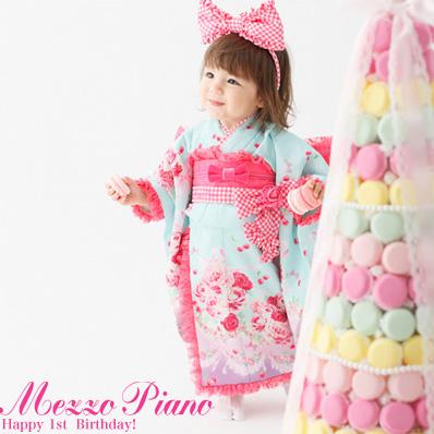【レンタル】 メゾピアノ MezzoPiano 着物 【二部式 作り帯付き3点セット】 《水色地に薔薇とさくらんぼ》 ひな祭り 着物 衣装
