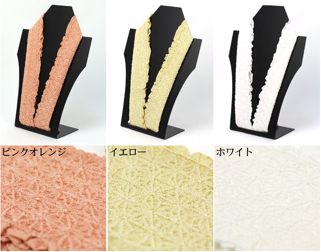 """Women's Japanese"" ruffled linen petiole ruched collar half-Han-ERI hynneri"