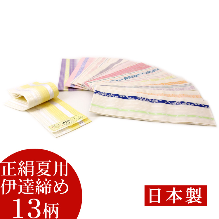 In the [] new summer gauze woven silk home chikuzen Ori ITA tightening [tax included]