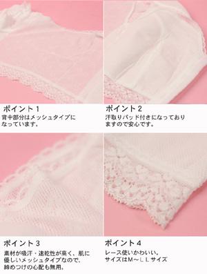 "Write a review at [] ""beauty bra-汗取ri padded kimono Bra"""